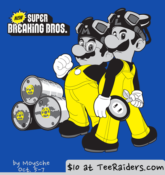 breakingbros-large