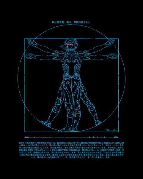 March-8-Vitruvian-Cyborg_SP2MensMainMockup1_d09