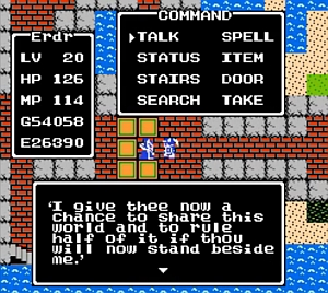 surprising-dragonwarrior