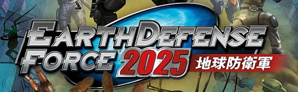 earthdefenseforce2025-header
