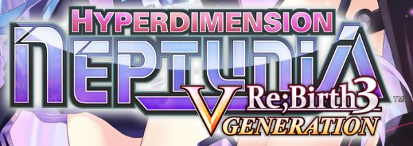 hyperdimensionneptiniarebirth3-header