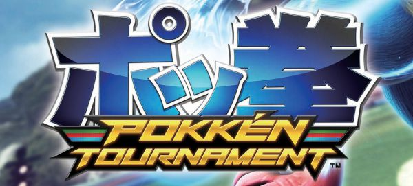 pokkentournament-header