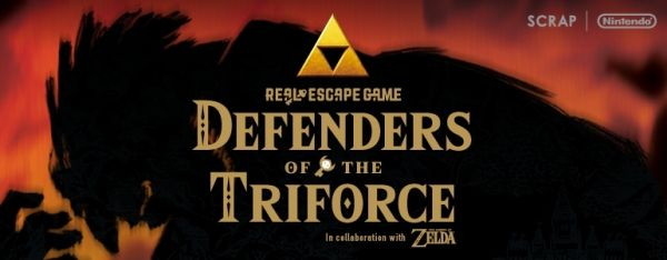 defendersofthetriforce-header